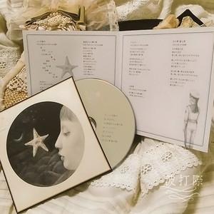 「波打際」CD