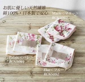 ローズ柄ハンカチ2種 綿100% 日本製