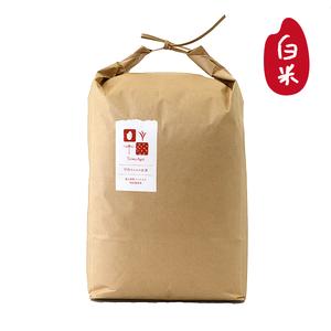 特別栽培「宇川米」(白米・10kg) 平成30年富山県産コシヒカリ