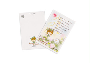 ポストカード:光の詩