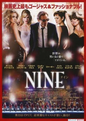 NINE ナイン(2)