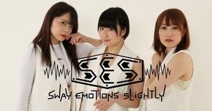 SES 濱崎みき生誕祭(Aチケット限定20枚)