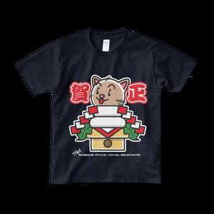 <ネイビーTシャツ 正面>かがみーちゃん餅
