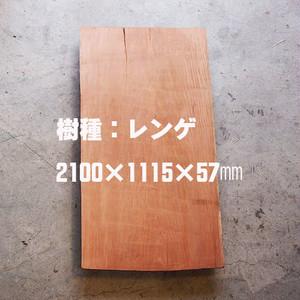 天板【レンゲ】R_L003