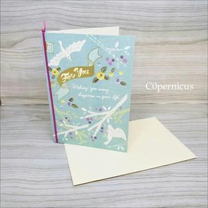 メッセージカード/0456 浜松雑貨屋 C0pernicus  便箋・封筒レターセット