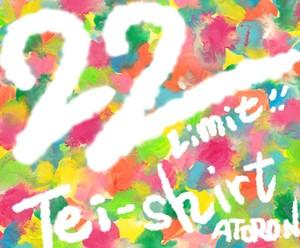 22枚限定☆テイシャツ