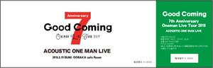 3月10日(日)大阪公演チケット
