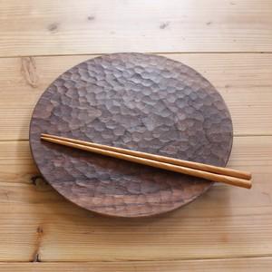 彫り丸皿22cm ウォールナット