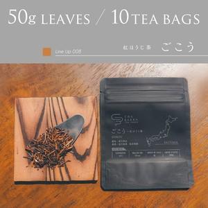 ごこう -紅ほうじ茶- 選べる3タイプ 茶袋50g(茶葉)/粉末50g/ティーバッグ10個 【人気No.3】