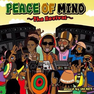 PEACE OF MIND-The Revival-