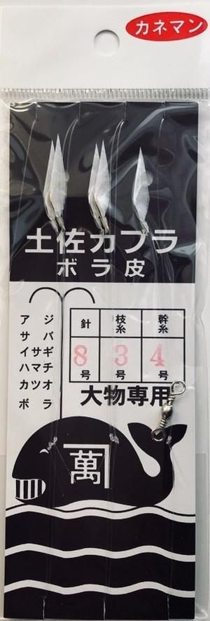 大物専用サビキ/アジ針8号