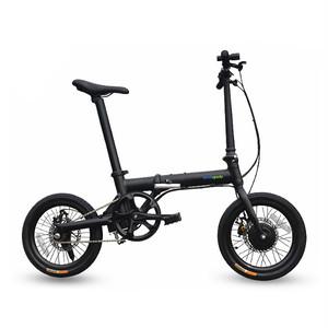 【送料無料】電動自転車 16インチ折りたたみ 電動アシスト自転車 サドルチューブ式リチウムバッテリー