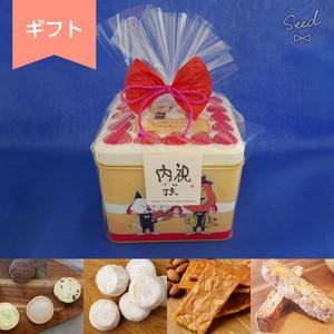 【内祝い】キッズアニマル缶