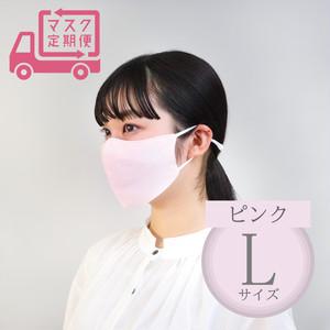 【定期便】着る保湿クリームWガーゼマスク2枚セット (50)ピンク Lサイズ
