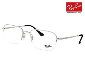 レイバン 眼鏡 メガネ Ray-Ban rx6449 2501 51mm メンズ RX 6449 D rb6449 ナイロール ハーフリム 銀ぶち