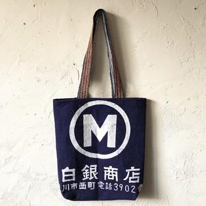 前掛けリメイク肩掛けトートバッグ「丸M」