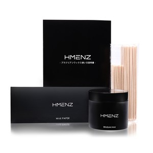 HMENZ 脱毛ワックス 200g (シート100枚/ヘラ10本)