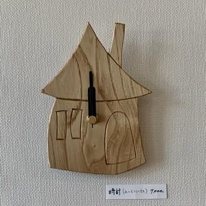稲葉崇史/壁掛け時計・ムーミンハウス・クリ