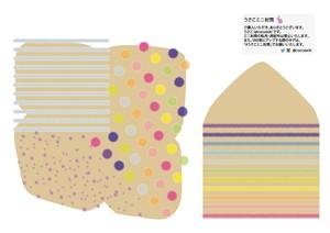 ミニ封筒(10.5×8.5cm)#うさこミニ封筒