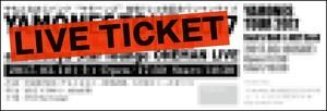 【ticket】2018.1.12 神田SHOJIMARU