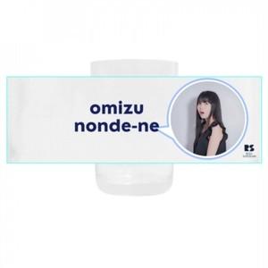 【水分補給】私がお水ですomizu nonde-ne グラス!