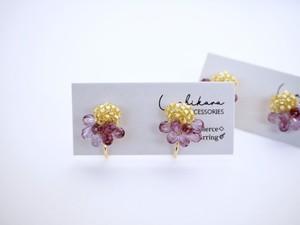 005 粒小 yellow & purple