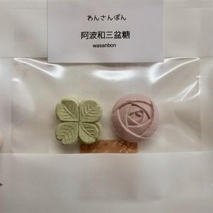 干菓子(抹茶&紫芋)