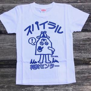 スパイラル将棋センターTシャツ かせきさいだぁデザイン