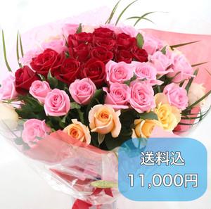 送料込み【花束】お花屋さんが選ぶお任せ花束 11,000円