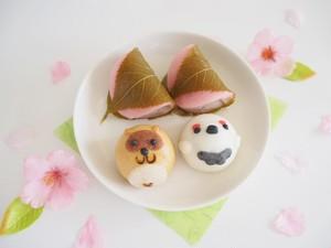 ミニ桜餅と選べるお菓子どうぶつ園まんじゅう4個入パック