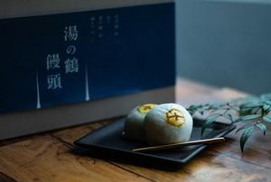 湯の鶴饅頭(10個入り)