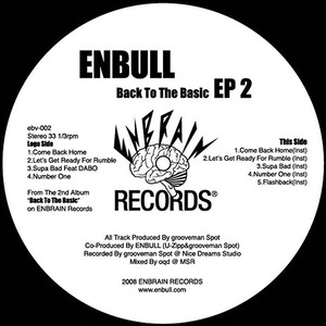 "【残りわずか/12""】ENBULL - Back To The Basic EP2"