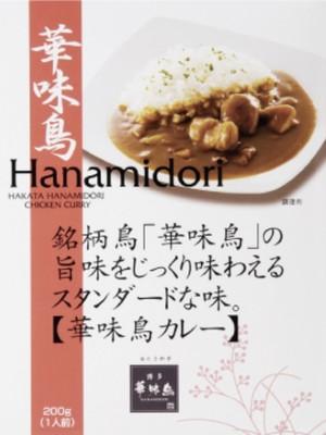 九州産 銘柄鷄「華味鷄」もも肉カレー