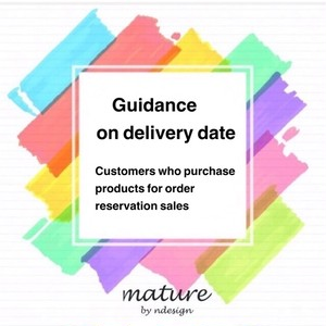 Customers who purchase products for order reservation sales