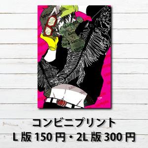 #089 ネップリ イラスト おしゃれ 男性 カッコいい ネットプリント 創作イラスト タイトル:gas_mask 作:7.7.4