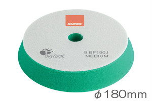 【在庫限り!】RUPES ビッグフット 低反発ウレタンバフ中目(緑色) 9.BF180J/2 180mm 2枚