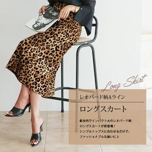 【レディース】レオパード柄Aライン ロングスカート全2色