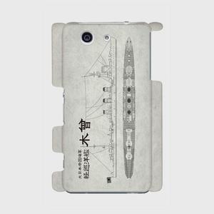 軽巡洋艦木曾図面 Xperia Z3 Compact(SO-02G)