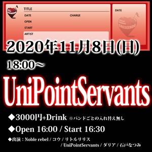 【来場チケット】11/8(日) UniPointServants