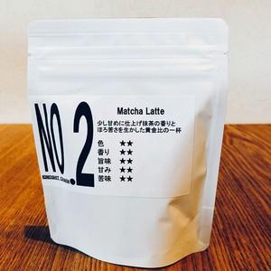 伊勢抹茶ラテNo.2【牛乳で割るタイプ】
