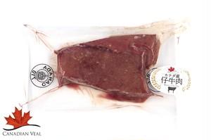 上品でクセのないレバー【カナダビーフ】【仔牛】約90gアップ