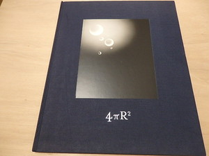 4PiR2 / Camille Solyagua
