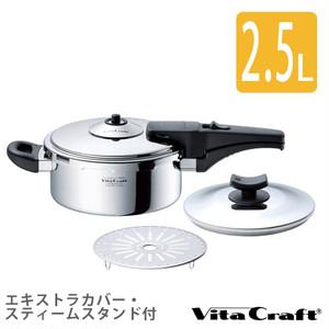 【Vitacraft(ビタクラフト)】スーパー圧力鍋アルファ 2.5L