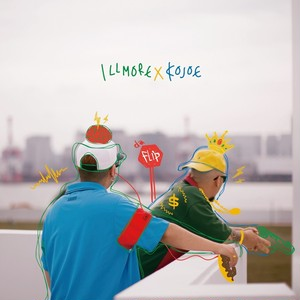 KOJOE x illmore - da Flip (REMIX ALBUM)