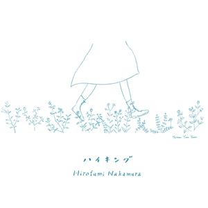 7インチアナログレコード「ハイキング / Midori - Hirofumi Nakamura」