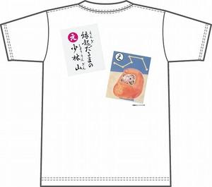上毛かるた×KING OF JMKオリジナルTシャツ【白・え】