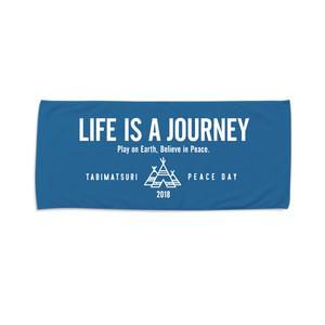 旅祭2018オフィシャルタオル(ブルー)
