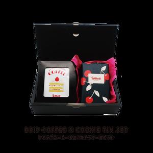 選べるオリジナルブレンドドリップコーヒーとmini缶セット/cafe太陽ノ塔【ギフトセット】
