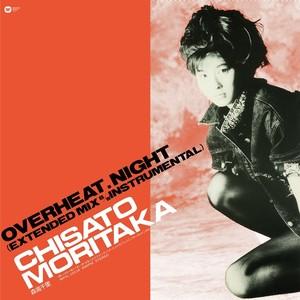 森高千里「OVERHEAT.NIGHT(EXTENDED MIX)」アナログ盤