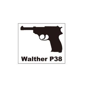 銃ステッカー ワルサーP38